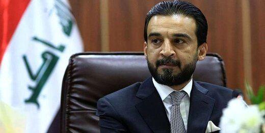 واکنش رئیس پارلمان عراق به توافق الکاظمی و بایدن