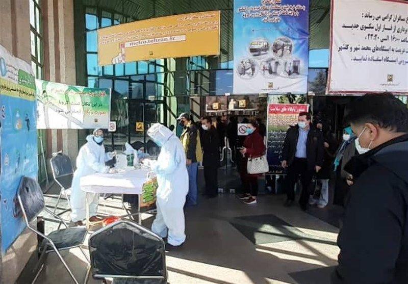 """انجام تست رایگان کرونا در ایستگاههای متروی """"کرج، محمدشهر و گلشهر"""" + تصویر"""