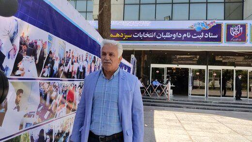 مردی با پاپیون قرمز در وزارت کشور/ رئیس جمهور شوم از ظریف استفاده می کنم+ عکس