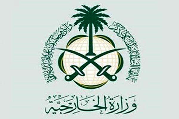 واکنش عربستان به پیشرفت برنامه هسته ای ایران