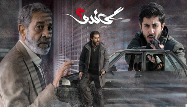 آوردههای یک سریال برای ایرانِ در آستانه انتخابات 1400 چیست؟