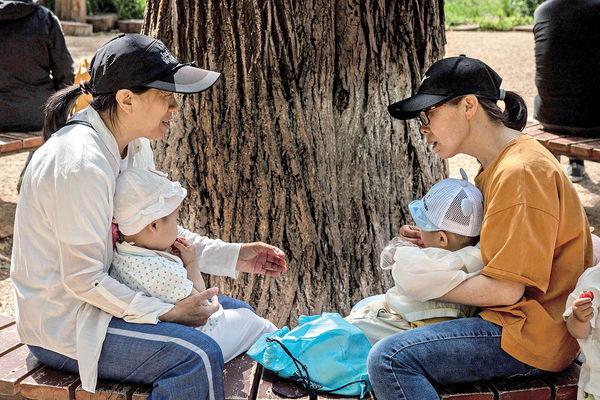 شیفت چین به سه فرزندی