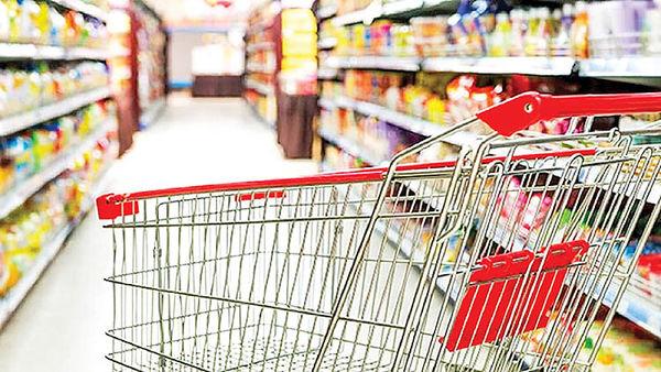 حذف درصد تخفیف از قفسه فروشگاههای زنجیرهای