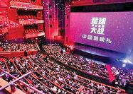 برتری تجاری سینمای چین بر هالیوود