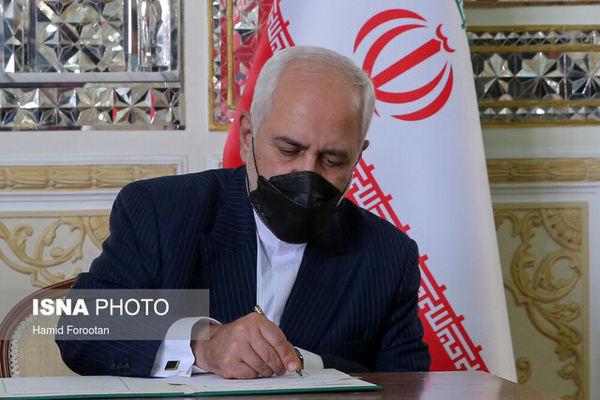 تبریک ظریف به مناسبت یکصدمین سالگرد تأسیس حزب کمونیست چین