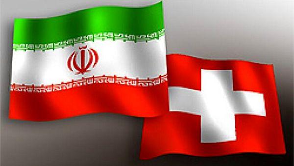 اولین واکنش وزارت خارجه به درگذشت یک مقام سفارت سوییس در تهران