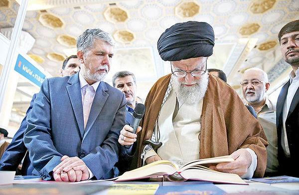 بازدید رهبر انقلاب اسلامی از نمایشگاه بینالمللی کتاب تهران
