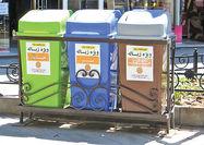 زباله بدهید کالا تحویل بگیرید