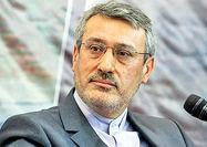 واکنش تهران به مواضع غربیها