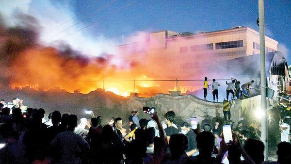 تراژدی سوزناک عراق