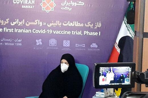 داوطلبان اولیه تزریق آزمایشی واکسن کرونای ایرانی از مسئولان و خانوادهشان هستند/ تصاویر
