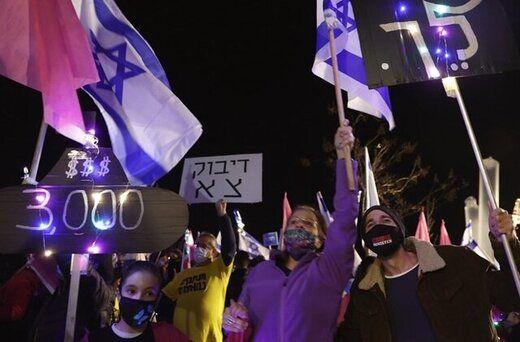 تظاهرات مقابل محل اقامت نتانیاهو