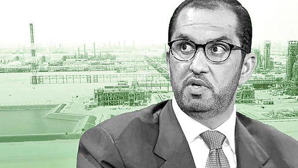 راهبرد نفتی امارات تا 2030