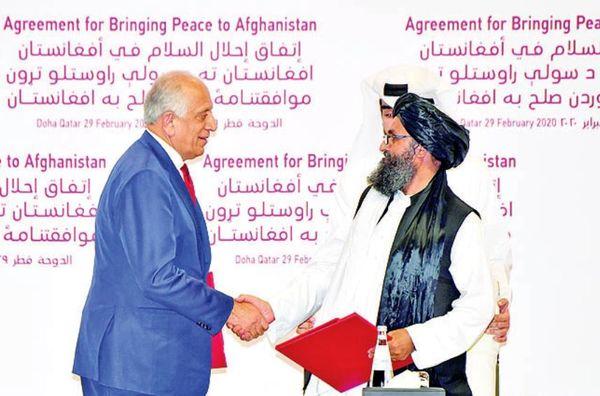 ایران و صلح آمریکا با طالبان