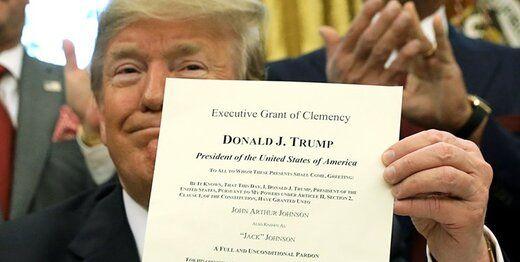ترامپ نزدیکانش را عفو میکند؟