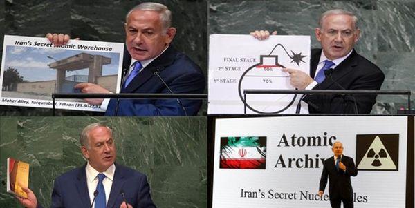 انتقاد شدید نتانیاهو از نفتالی بنت!
