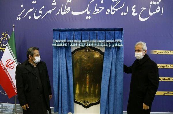 بهره برداری 4 ایستگاه خط یک متروی تبریز با حضور رئیس جمهور