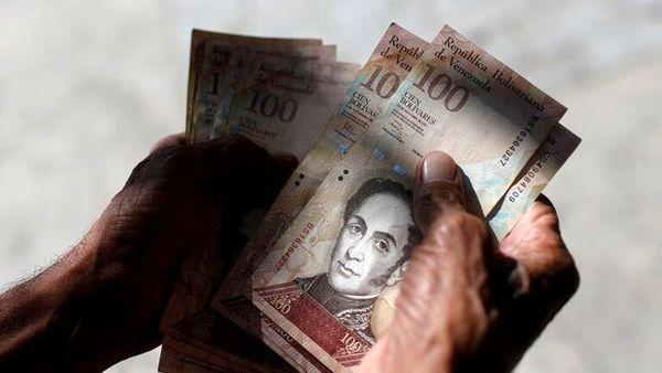 حقوق ماهیانه در ونزوئلا به 2.5 دلار آمریکا رسید