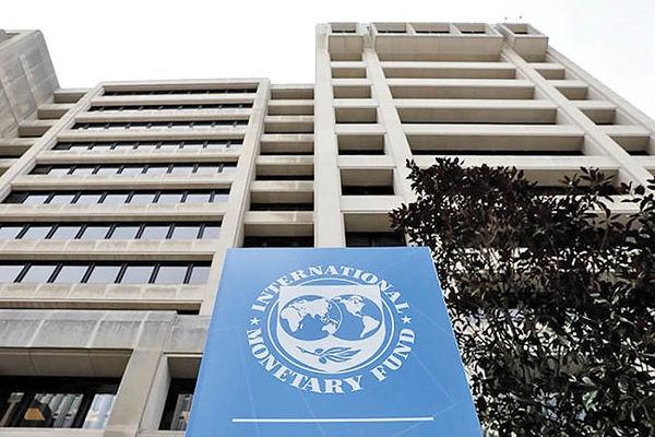 کارمندان IMF دور کار شدند