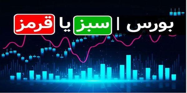 پیش بینی بورس امروز شنبه 18 بهمن