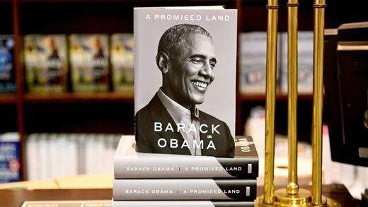 افشاگری اوباما درباره بزرگترین تئوری توطئه