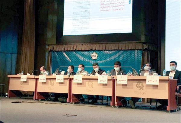 افزایش 100درصدی سرمایه شرکت بورس کالای ایران