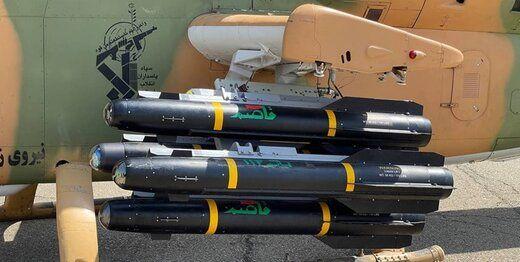 رونمایی از جدیدترین بالگردهای تهاجمی سپاه