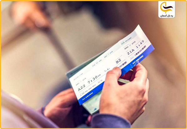 خرید بلیط هواپیما تهران چارتر یا سیستمی؟