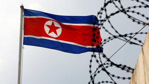 درخواست مشترک کشورهای غربی علیه کره شمالی