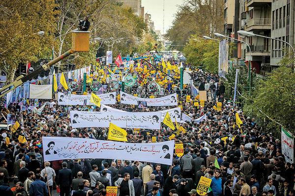 بزرگداشت 13 آبان در سراسر ایران