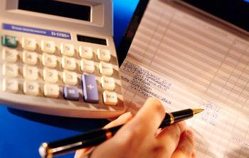کمترین حجم معاملات در حراج اوراق بدهی