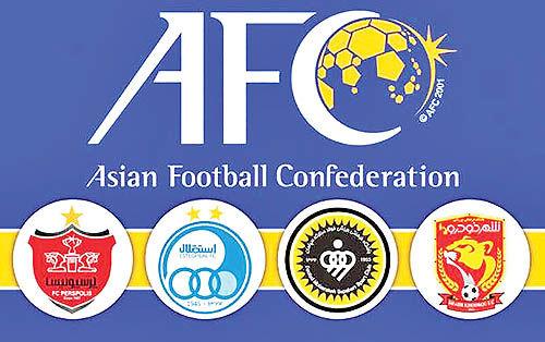 آب پاکی AFC روی دست فوتبال ایران