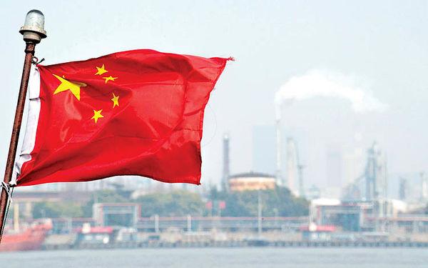 هدف بزرگ چین برای 2035