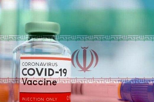 این کشورهای اروپا واکسن ایرانی کرونا میخواهند
