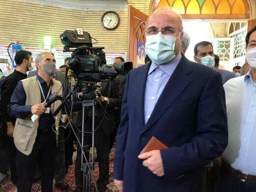 سیگنال زودهنگام قالیباف به رئیس جمهور آینده