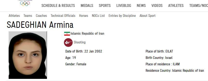اشتباه عجیب سایت بازیها در درج محل تولد تیرانداز ایرانی/عکس