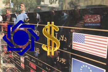 وعده مهم بانک مرکزی درباره بازار ارز