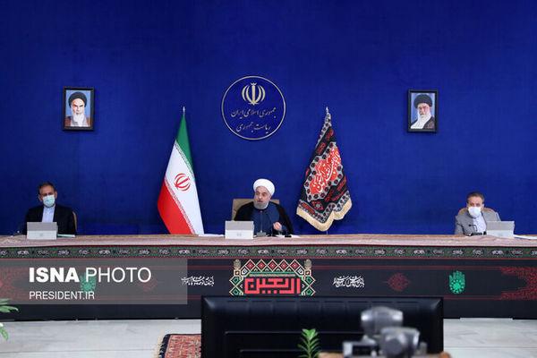 یک مصوبه جدید در جلسه هیات دولت به ریاست روحانی
