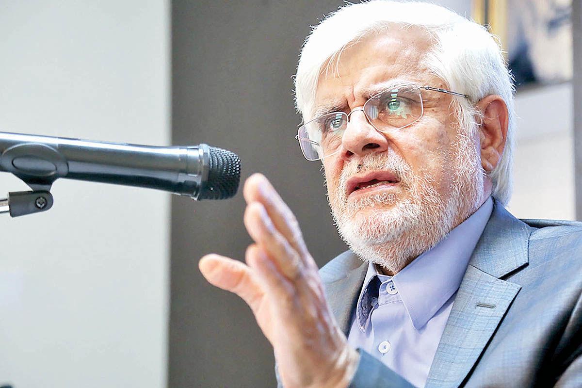 بسته پیشنهادی اصلاح ساختار اقتصادی