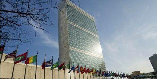جدیدترین گزارش برجامی دبیرکل سازمان ملل به شورای امنیت میرود