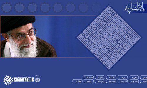 پوستر سایت رهبر انقلاب در آستانه دهه فجر+ عکس