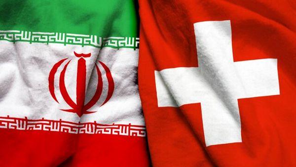 توییت سفارت سوییس در ایران درباره تصویب موافقتنامه حمل و نقل میان دو کشور