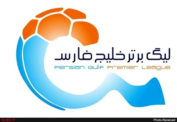 جدول رده بندی لیگ برتر فوتبال