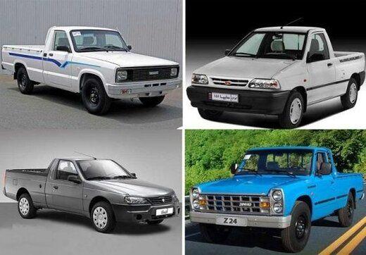 قیمت انواع وانت در بازار خودرو