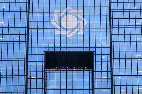 واکنش بانک مرکزی به ادعای آلمان درباره اینستکس