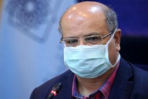 تشریح آخرین وضعیت کرونا در تهران