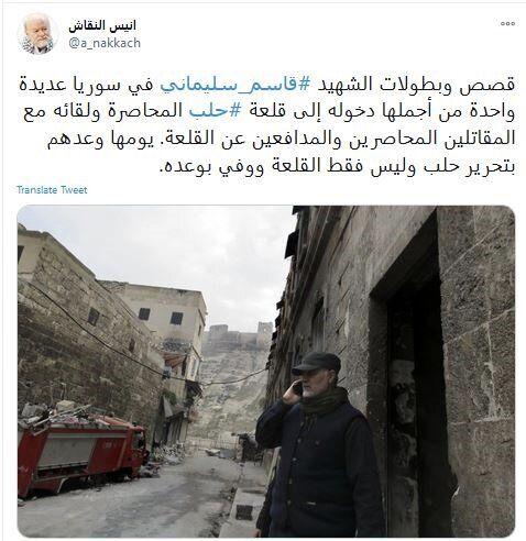 خاطره تحلیلگر برجسته لبنانی از سردار سلیمانی
