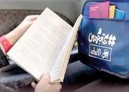 راهاندازی کمپین«کتابگردون» به مناسبت هفته کتاب