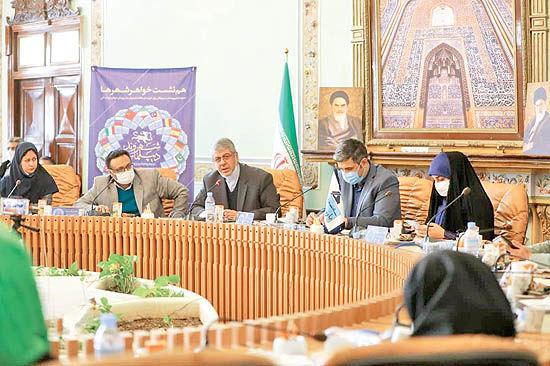 «شهروند دیپلمات» در اصفهان