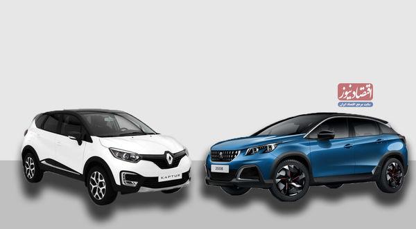 این دو خودرو رقیب در بازار ایران را بهتر بشناسید